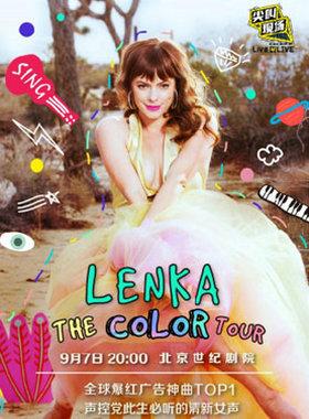 2017 Lenka The Color Tour