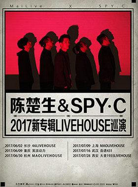 陈楚生&SPY.C新专辑livehouse巡演