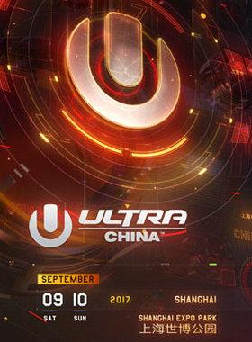 Ultra Music Festival音乐节