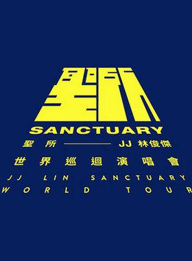 JJ 林俊杰 圣所 世界巡回演唱会