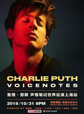 Charlie Puth 声情笔记世界巡演