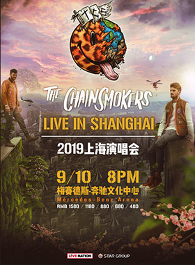 The Chainsmokers: 2019上海演唱会