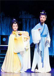 第二届国家大剧院黄梅戏艺术周:马鞍山四季戏曲剧院黄梅戏《太白醉》