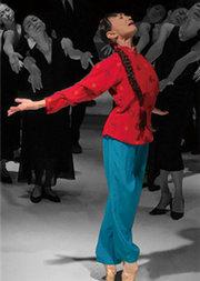 日本松山芭蕾舞团新编大型芭蕾舞剧《白毛女》