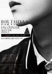 "encounter with the prince 2017 Happy Birthday To ZHA JIE 与""小王子""查杰的生日邂逅"