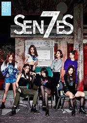 SNH48 PRESENT 《GIRL CRUSH》 7SENSES 1ST SHOWCASE IN SHANGHAI