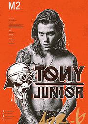 Bad Boy Tony Junior