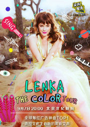 Live 4 LIVE《尖叫现场》2017 Lenka The Color Tour