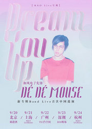 【MAO Live呈现】和风电子先锋DÉ DÉ MOUSE《Dream You Up》首次中国巡演