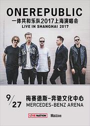 OneRepublic一体共和乐队2017上海演唱会