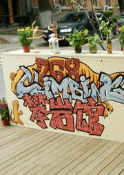 北京768室内攀岩馆