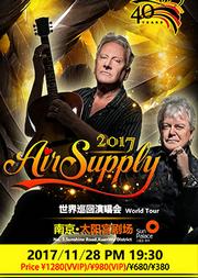 2017《Air Supply》空气补给乐队世界巡回演唱会