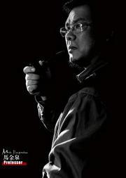 马金泉(男中音)独唱音乐会