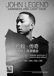 John Legend 2018年中国巡回演唱会
