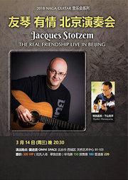 Jacques Stotzem 吉他演奏会-北京站