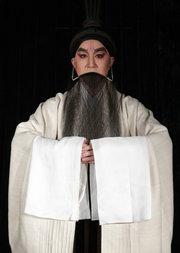 长安大戏院2月27,28日演出 昆曲《孔子之入卫铭》