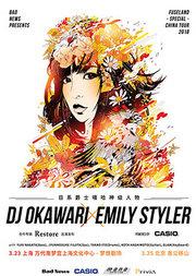 DJ OKAWARI Emily Styler合作专辑《Restore》巡演发布