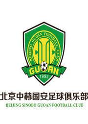 2018赛季北京中赫国安主场门票