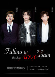 Falling in love again 粉丝见面会