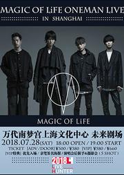 MAGIC OF LiFE上海公演