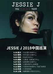 2018 Jessie J(婕西 J)巡回演唱会