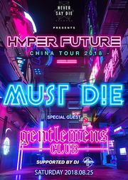 NEVER SAY DIE 厂牌2018年 HYPER FUTURE 巡演