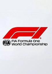 2019 FORMULA1 中国大奖赛