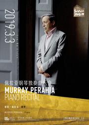 佩拉亚钢琴独奏音乐会
