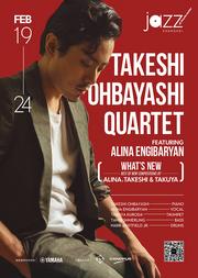 林肯爵士乐上海中心 Takeshi Ohbayashi Quartet week3