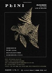 澳洲器乐摇滚才俊—PLINI巡演 北京专场演出