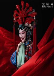 长安大戏院8月4日 京剧《四郎探母》
