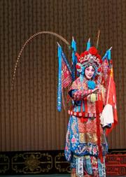 长安大戏院8月5日 京剧《穆桂英挂帅》
