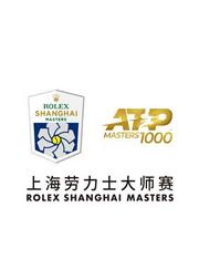 2019 上海劳力士大师赛 2019 Rolex Shanghai Masters