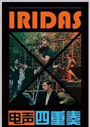IRIDAS电声四重奏音乐会