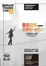 高清影像、英国国家剧院现场《雷曼兄弟三部曲》英语对白、中文字幕