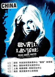 """Avril Lavigne艾薇儿""""浮出水面""""2020演唱会上海站"""